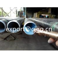 Wholesale Round Corrosion Resistant Pipe Internally Lined With Amine Cured Epoxy from china suppliers