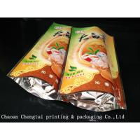 Wholesale Tea Plastic Packaging 45G Stand Up Pouches With 0 - 9 Colors Digital Printing from china suppliers