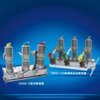 Wholesale Drop-out fuse cutout from china suppliers
