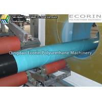 Wholesale Steel Pipe Shot Blasting Machine / Auxiliary Machine For 3PE Steel Pipe Production from china suppliers