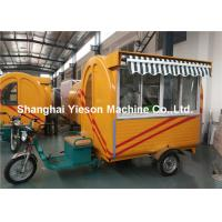 Wholesale Yellow Tricycle Food Cart Mobile Outdoor Cart 220V Double electric fryers from china suppliers