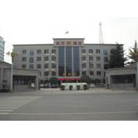 Henan Ruiguang Mechanical Science & Technology Co.,Ltd
