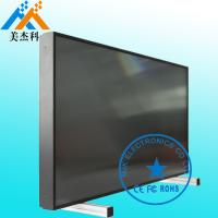Buy cheap GPS Andriod 3G Bus Announcement System , Automatical Bus Stop Announcer from wholesalers