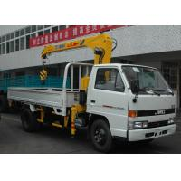 Wholesale Xugong SQ2SK1Q 2.1ton Telescopic Truck Loader Crane from china suppliers