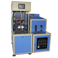 Wholesale 4 cavity Semi-automatic bottle Blow Molding Machine make  PET plastic containers for water from china suppliers
