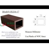 Wholesale wpc boards OLDA-17 50*40mm from china suppliers