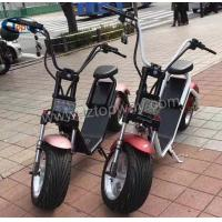 Buy cheap new products big two wheels Citycoco 1000W 60V electric scooter from wholesalers