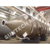 Wholesale Corrosion Resistance Industrial Chemical Reactors 3500mm Diameter from china suppliers