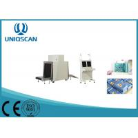 Wholesale Medium Channel Security Baggage Scanner Clear Images For Luggage / Parcel from china suppliers