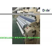 Wholesale Cam Motion Shedding Water Powered Weaving Loom Machine 230cm Width Double Color from china suppliers