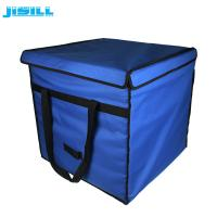 Wholesale High Performance Oxford Fabric Medical Cool Box For Long Distance Transportation from china suppliers