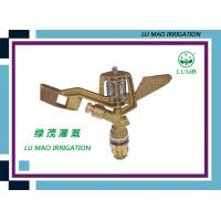 Wholesale 3 / 4'' Water Brass Impact Sprinkler For Garden And Agricultural Irrigation Equipment from china suppliers