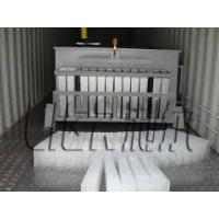 Wholesale LIER 4000 KG Containerized Ice Plant , Ice Block Maker Easy Maintenance from china suppliers