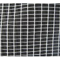Buy cheap Special Anti Hail Net Farm from wholesalers