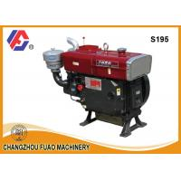 Wholesale 12 HP 9.7kw S195 Single Cylinder Diesel Engine 4 Stroke For Mini Tractor from china suppliers