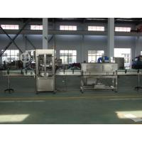 Wholesale Automatic Customized PLC Control Sticker Labeling Machine 500kg For Beverage Filling Line 150BPM 380V from china suppliers