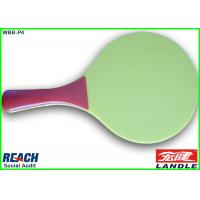 Wholesale Professional Small Platform Tennis Racket Plastic Paddle Racket for Kids from china suppliers