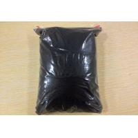 Wholesale factory supply 588 (522) sulphur black 2BR 200% Red shade for cotton jeans viscose from china suppliers