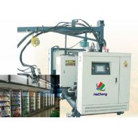 Wholesale Fridges Foam Insulation PU Foaming Machine With Mixing Head 4 - 9 Kg/min from china suppliers