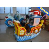 Wholesale 420W Amusement Kiddie Rides Machine TYH-KR025 150KG 1 Year Warranty from china suppliers