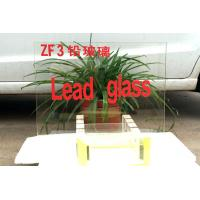 Wholesale Computer Radiation Protection Screen Medical Protective Screen from china suppliers
