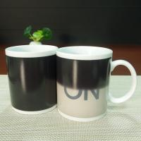 Wholesale Partial Color Changing Coffee Mug ON/OFF High - White Ceramics from china suppliers