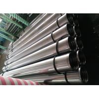 Wholesale Induction Hardened Hollow Round Bar With High Tensile Strength For Machinery Industry Size 6mm - 250mm from china suppliers