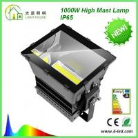 Wholesale 2000W HID Flood LED High Mast Light IP 65 Energy Saving For Harbor Lighting from china suppliers
