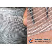 Buy cheap Aluminum Insect Screen, 17×15mesh With 0.21mm Wire, 1m×20m Roll Size from wholesalers