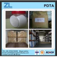 Wholesale PDTA CAS No.: 1939-36-2 from china suppliers