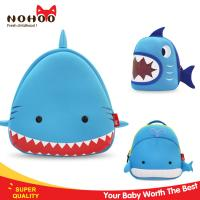 Wholesale 10L Personalized Blue Shark Backpacks For Kids Neoprene Material from china suppliers
