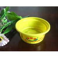 Wholesale Yellow Yogurt Disposable Plastic Cups For Party 120ml 4.0cm 4oz PP from china suppliers