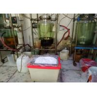 Wholesale Legit Research Chemicals Sodium 5-Formylfuran-2-Sulfonate CAS 62938-08-3 from china suppliers