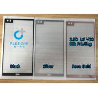 Wholesale Silk Print Full Cover Colorful 2.5D Tempered Glass Screen Protector for LG V20 from china suppliers