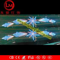 Wholesale street christmas light,decor light,festival light from china suppliers