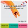 Buy cheap plastic edge trim from wholesalers