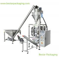 Wholesale Powder filling packing machine semi automatic from A to Z operation assembly of powder screw filler from china suppliers