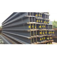 Wholesale High Frequency Thin - walled H Beam Structure For Construction Q235B from china suppliers