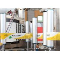 Wholesale Labeller Machine from china suppliers