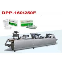 Wholesale GMP Tropical Blister Packing Machine , High Sealing Blister Packaging Machine from china suppliers