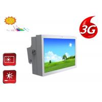Wholesale Wall Mount LCD Outdoor Display 1080X1920 resolution Advertising Digital Signage from china suppliers