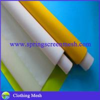 Wholesale polyester printing mesh for textile printing from china suppliers