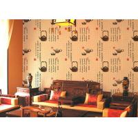 Quality PVC Waterproof Chinese Pattern Wallpaper With Teapot And Ancient Portey Printing for sale