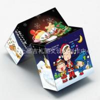 Quality CUSTOM.Magic Puzzle Cube 7*7*7CM .Folding Magic Cube for sale