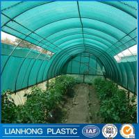 Wholesale green sun shade net, greenhouse shade cloth from china suppliers