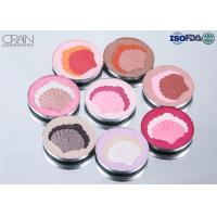 Buy cheap Recommend New Cosmetics Creme Eye Shadow oem eyeshadow palette from wholesalers