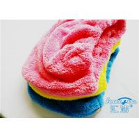 Wholesale Microfiber SPA Wrap Microfiber Hair Turban For Long Hair Women , Hair Drying Hat from china suppliers