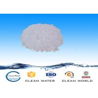 Buy cheap Chemicals for industrial Dicyandiamide DCDACAS 461-58-5 White Crystal from wholesalers