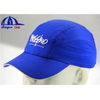 Wholesale Custom Dry Fit Running Sport Caps and Hats with Printing / Embroidery Logo from china suppliers