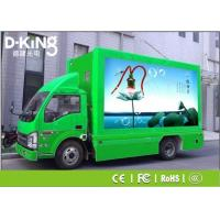 Wholesale Mobile Advertising HD Large P10 Truck Mounted LED Display With Real Pixel from china suppliers